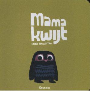 prentenboek vh jaar 2012