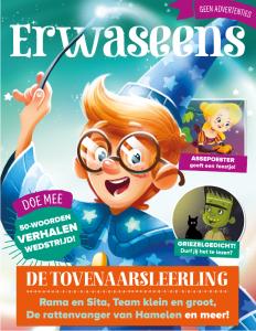 ERWASEENS een tijdschrift vol verhalen